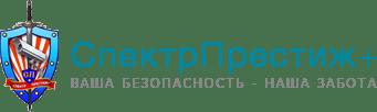 Установка и обслуживание систем безопасности в Москве